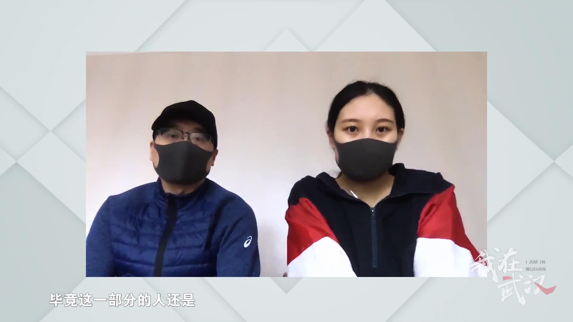 《封面》|武汉孕妇:现在京东淘宝都不送湖北,希望能考虑特殊人群需要