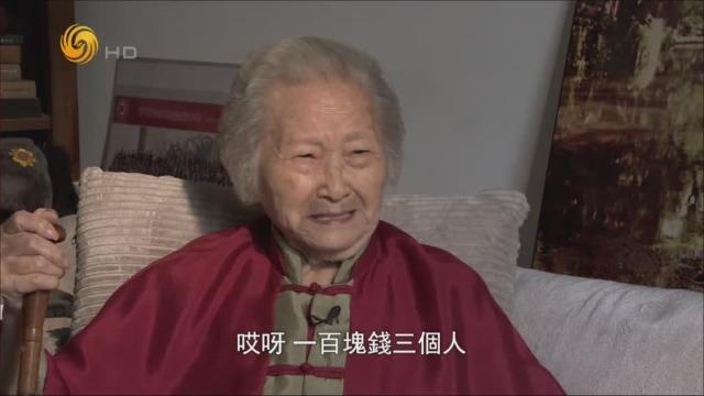 张仃三人去江南写生有多苦?仅用100元度过数月