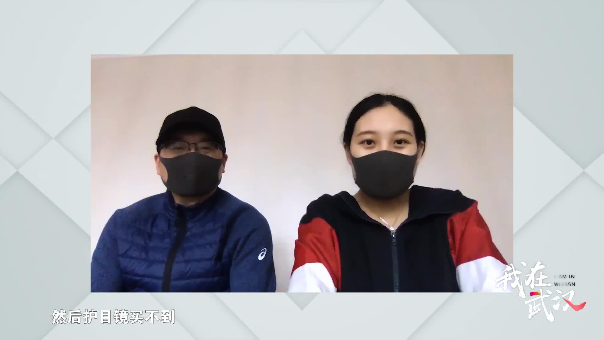 《封面》|武汉孕妇产检难:社区五辆车应对7000户,司机和乘客都全副武装