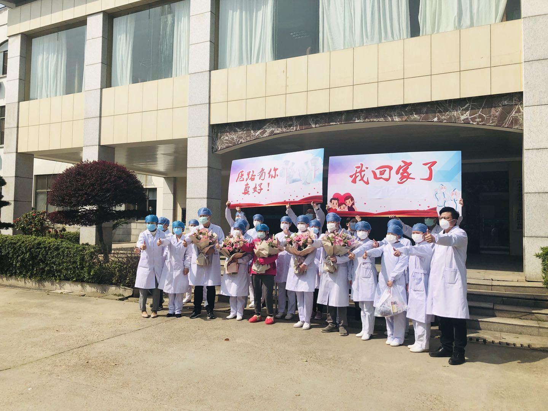 最后一例出院!湖南新冠肺炎确诊患者清零