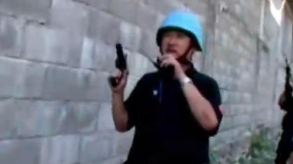 太阳城骚乱终被平息 五名平民死亡 一名警察双手被打断