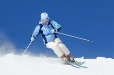 崇山、雪道、长城关口大境门,张家口滑雪世锦赛会徽揭晓