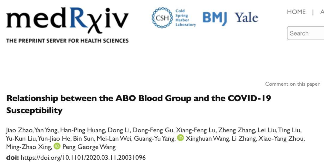 新冠病毒A型血更易感,O型血风险较低:首个新冠血型感染研究发布