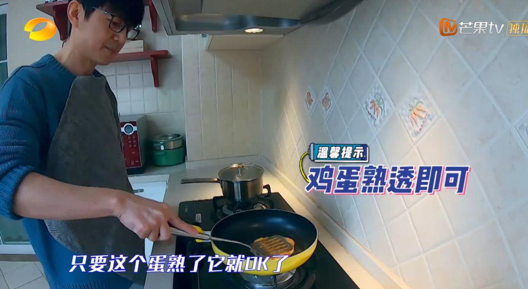 芒果新综艺抄袭韩国?别按头,它不配