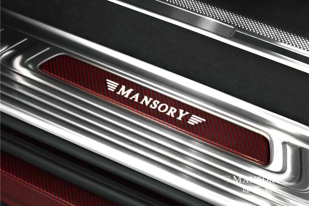 MANSORY迈莎锐MS580碳纤系列赫迪报价  咨询热线:15088779054