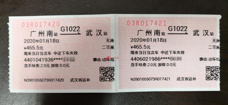 鐘南山曾購無座車票赴武漢 坦言很少直接進病房