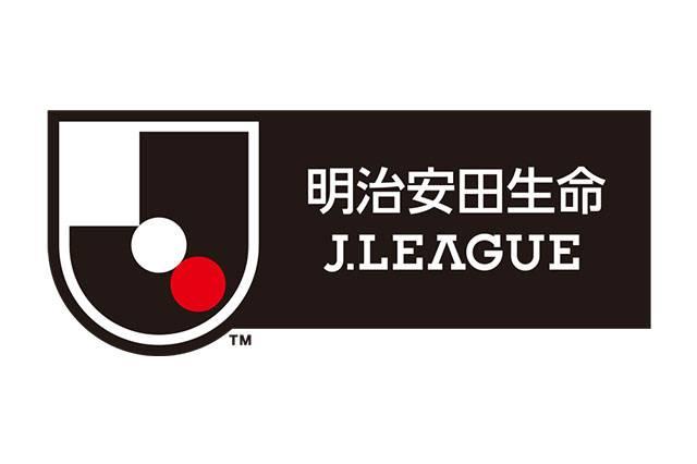 官方:2020J1联赛取消降级,J2联赛前2名直接升级