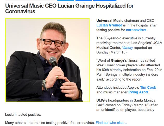 环球音乐CEO确诊 目前正接受治疗
