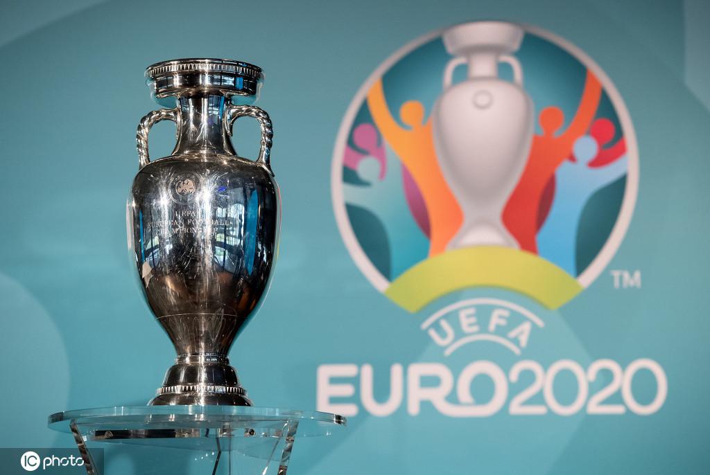 欧洲杯正式推迟到2021年举行