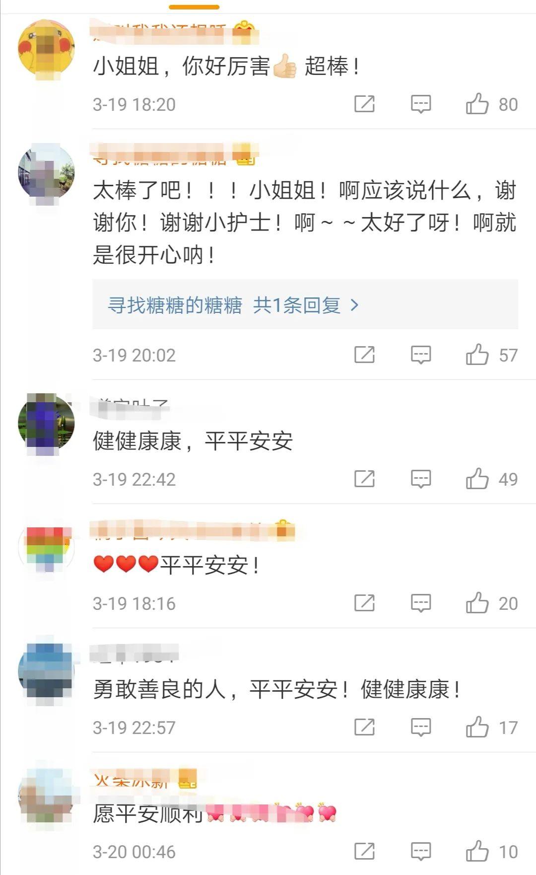 中国新冠疫苗已经注射进人体