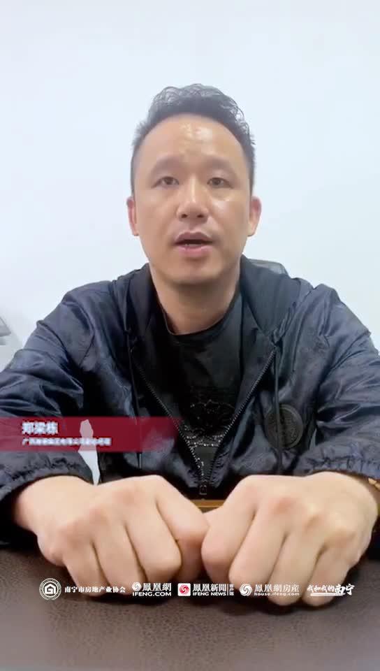 地产战疫公益活动之广西瀚德集团副总经理郑梁栋