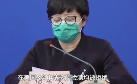 美國回京確診女子隱瞞病情 同機乘客:希望她被制裁