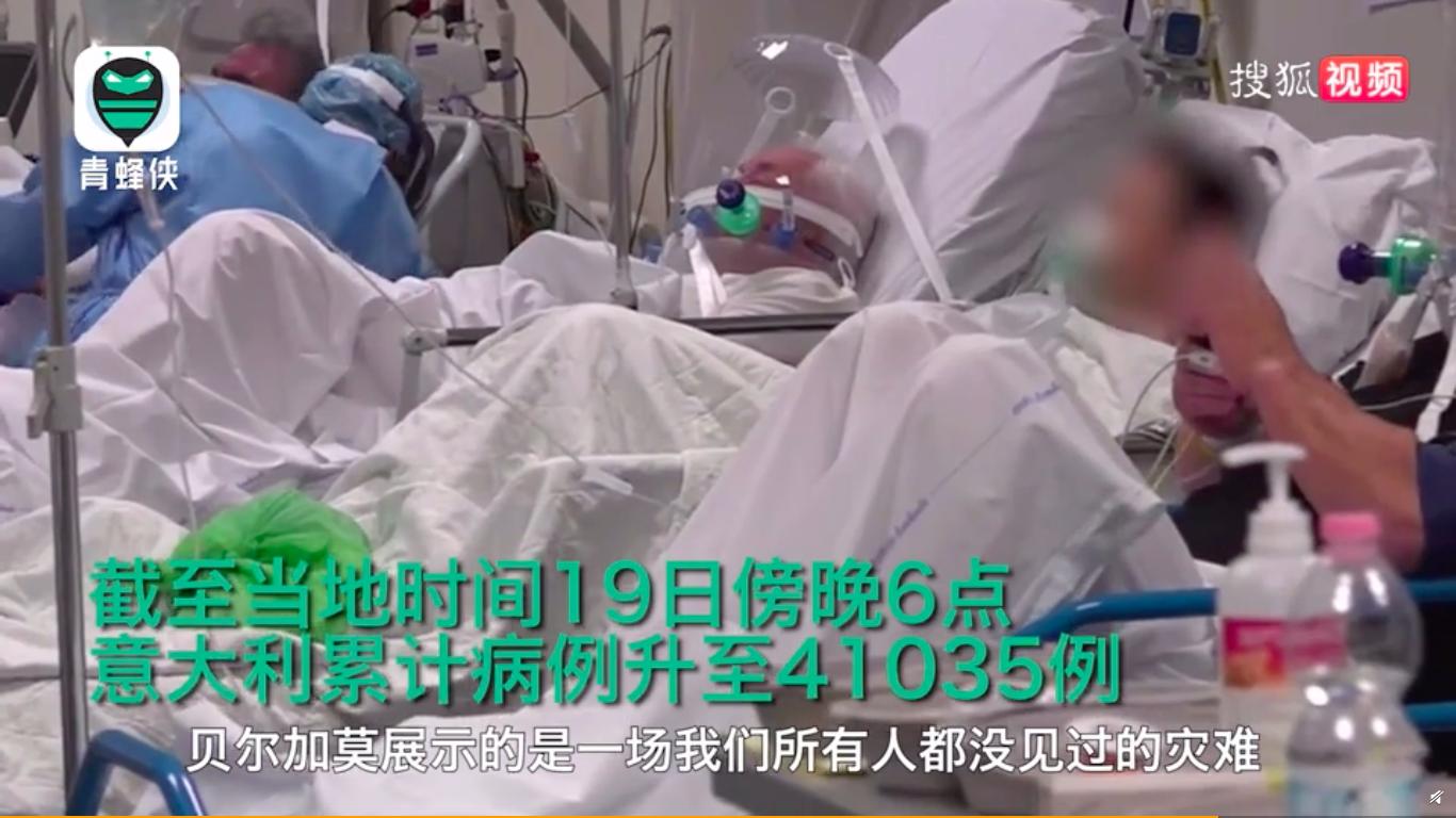 透视意大利抗疫:1号病人已出院 但新冠逝者全球居首
