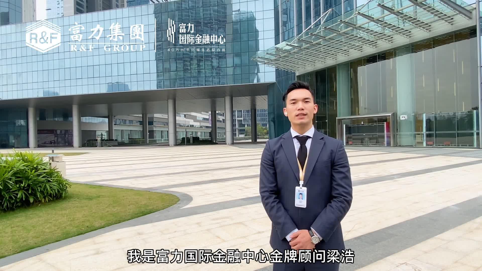 富力国际金融中心-800㎡ 样板户型介绍