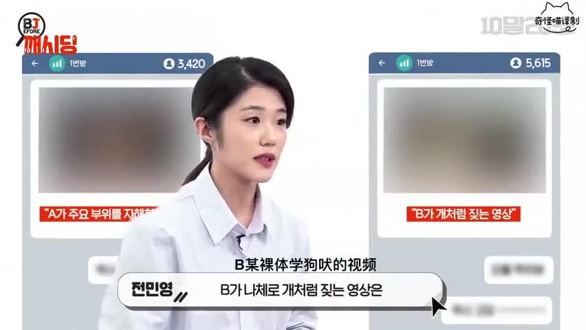 """完整解析:深挖韩国""""N号房""""事件"""
