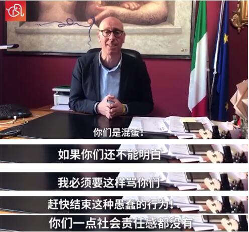意大利又一市长狂怼市民:你们不停出门遛狗,狗有前列腺炎吗?