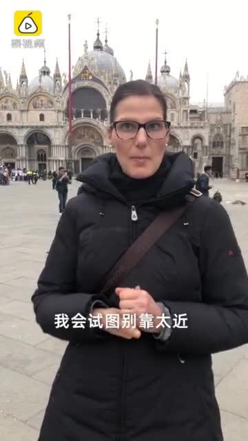意大利人回答为何不带口罩:大多认为只是大流感