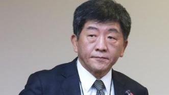 陈时中位置不保?台湾民众党建议苏贞昌接疫情指挥官