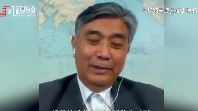 曾光:当时专家组没见到武汉领导 建议没及时被听到