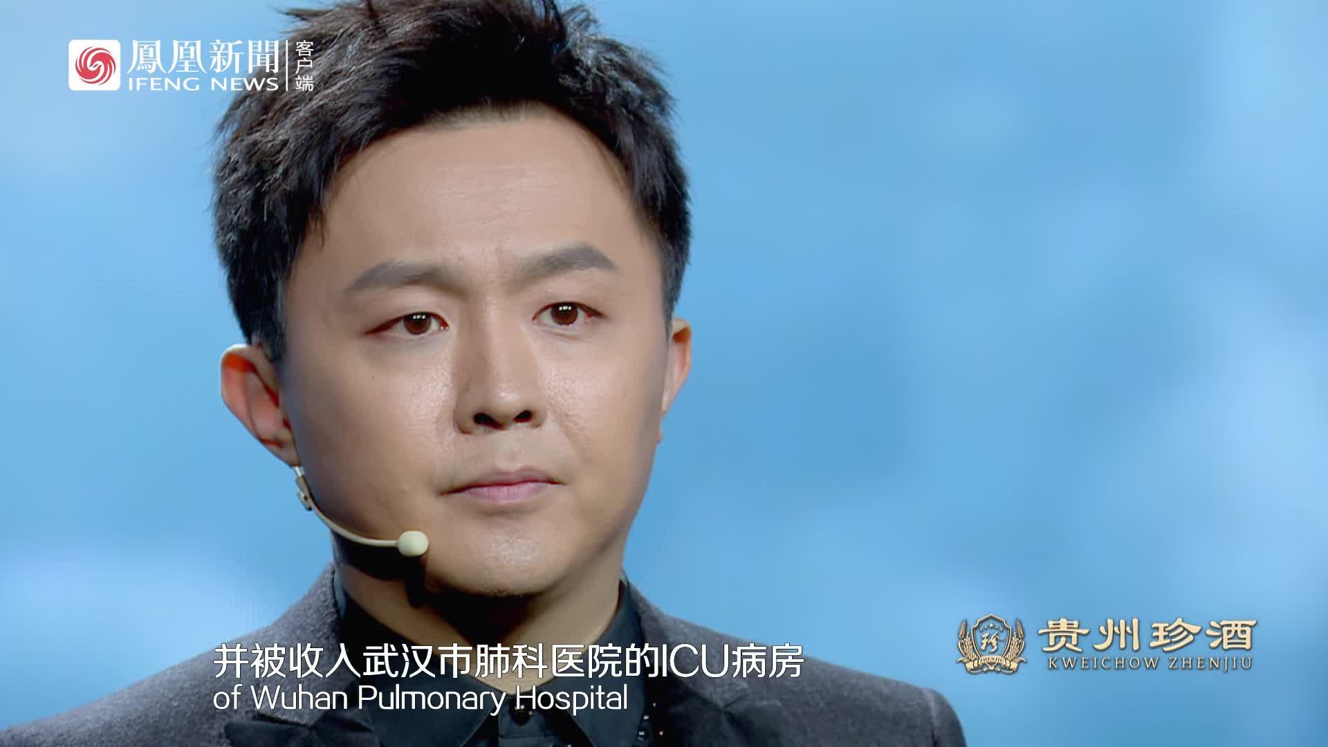 独家|战疫特效药就是中国医生