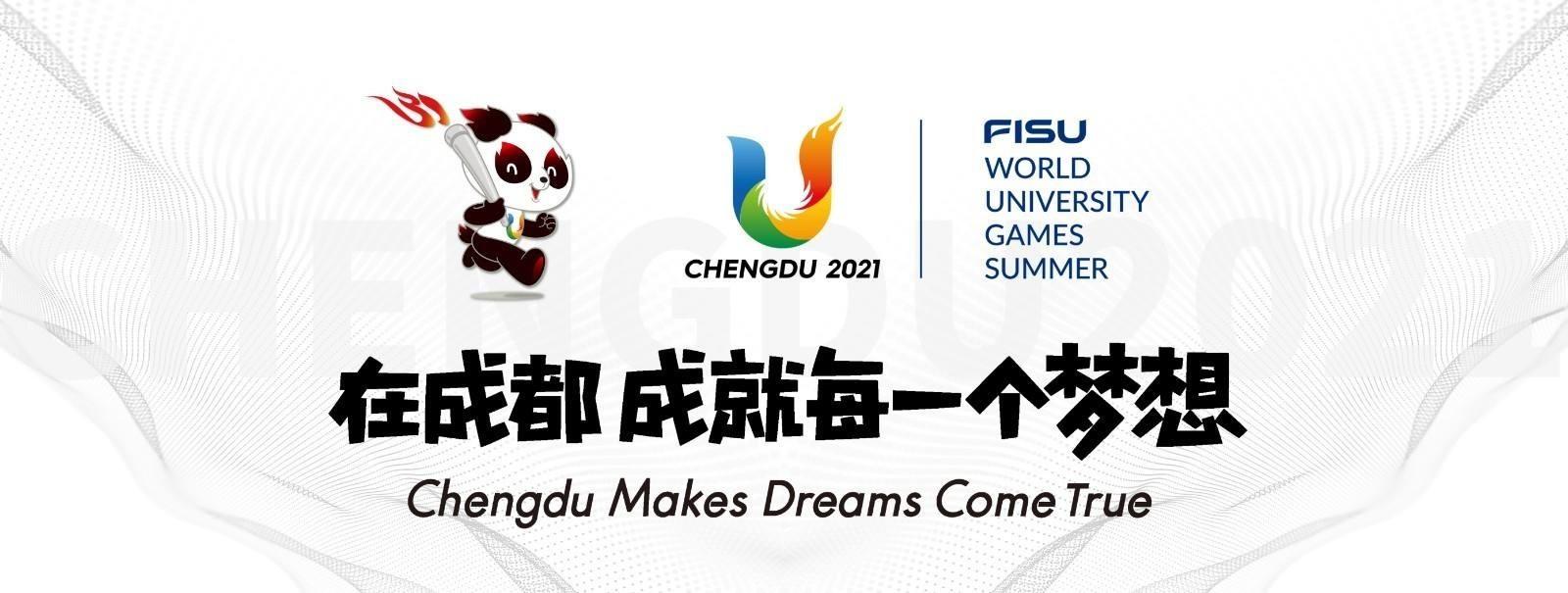 中国或成东京奥运推迟最大受害者:大运会、全运会全凉 北京