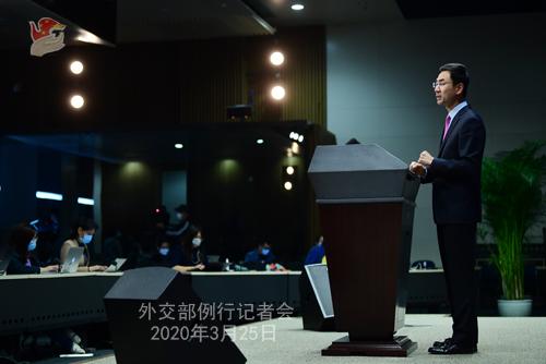 澳籍人员杨军被控从事间谍活动案 外交部公布进展