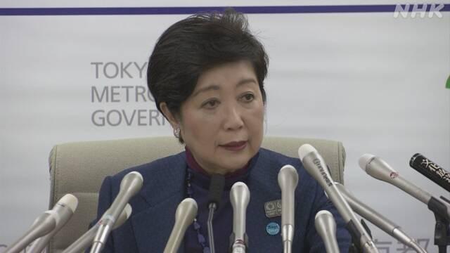 东京都知事呼吁民众:工作日尽量居家办公,晚上别出门