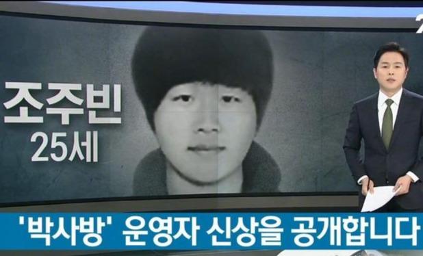 N号房赵博士身份公开 25岁曾是学报编辑部编辑局长
