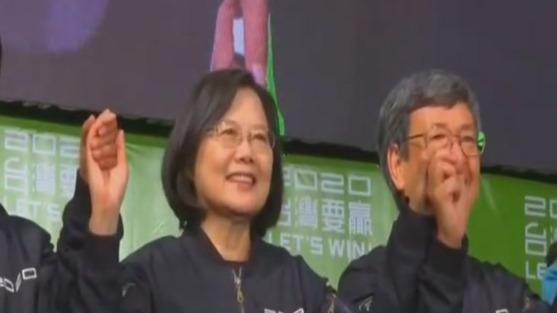 连任台湾地区领导人 蔡英文将在5月20日重任民进党主席