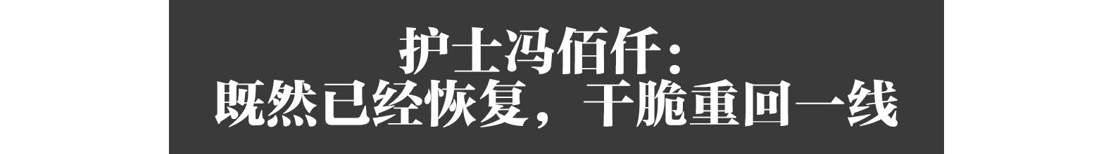 刘洋在 今天武汉封城2个月了这是3个年轻人的60天