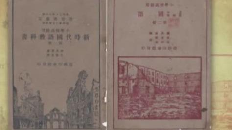 王云五先生为何要放弃印书馆总经理的职务?
