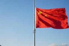 中国驻外使领馆下半旗志哀