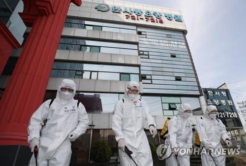 韩国新增125例新冠肺炎确诊病例 累计确诊9786例