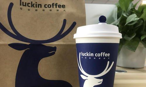 美律师事务所对瑞幸咖啡发起集体诉讼:涉嫌证券欺诈