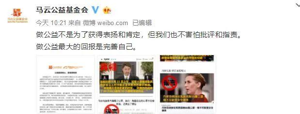 2周不到又改口!美国拒绝接受中国标准KN95口罩!马云捐口罩被召回? 今日沸点