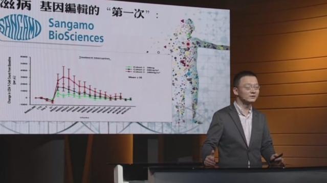 揭秘:基因编辑技术是否可以用来治疗疾病?