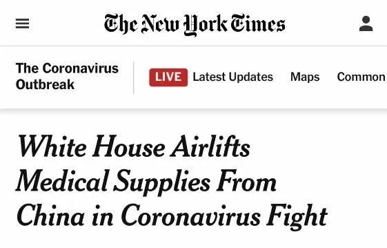 美国从中国采购的大批医疗物资,已经空运到纽约了