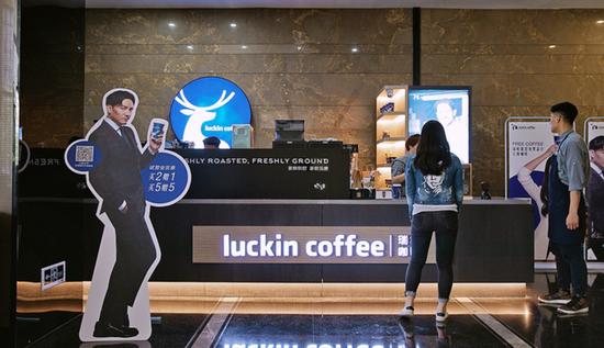 瑞幸咖啡盘前跌逾80% 调查称伪造交易价值大约22亿元