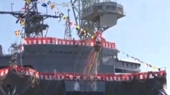 时隔三十年 日本最新音响测量船下水