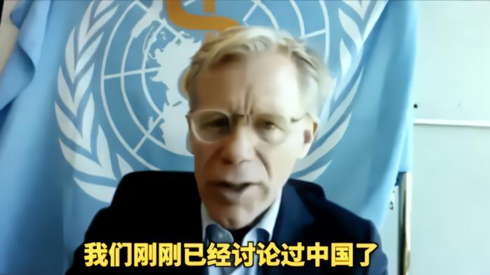 香港记者询问WHO是否会重新考虑台湾的成员资格 总干事:拜拜