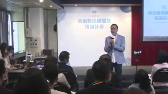 江启臣任国民党主席1年多频频喊话搞改革 朱立伦表示支持