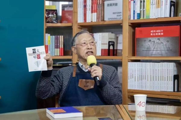 《咬文嚼字》杂志创始人郝铭鉴去世,终年76岁