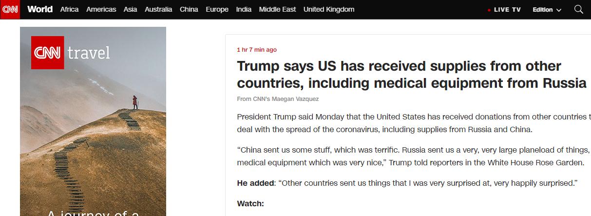 特朗普證實收到中俄援助物資:中國給我們的物資非常好!