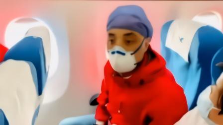 机舱内响起医疗队员儿子的声音 这一幕太感人