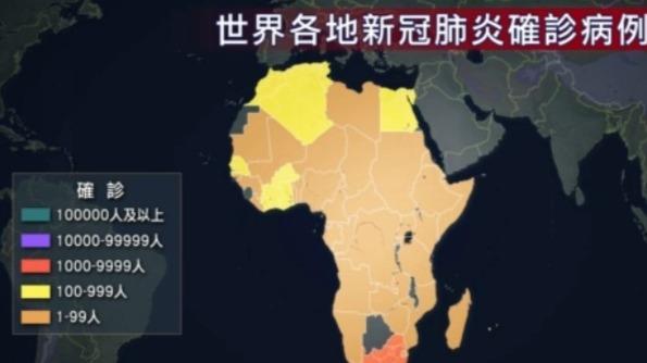 韩国新增105人确诊感染 非洲三国进入紧急状态