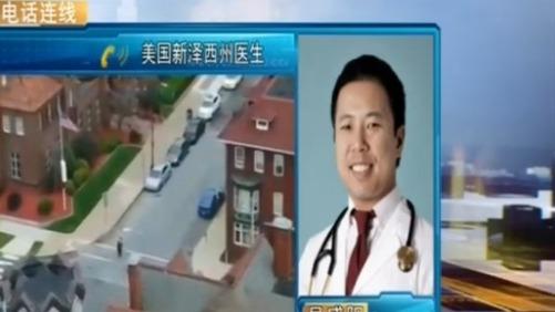 吴盛阳:效仿中国和意大利治疗方法 效果显著