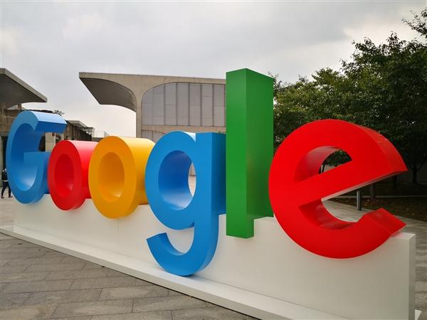 谷歌多个产品在美国无法访问 官方紧急澄清:与