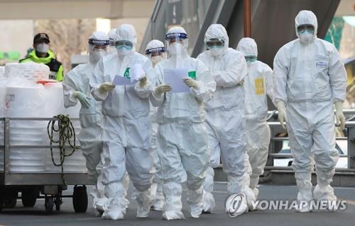 恒彩4韩国新增105例新冠肺炎确诊病例 累计确诊9583例