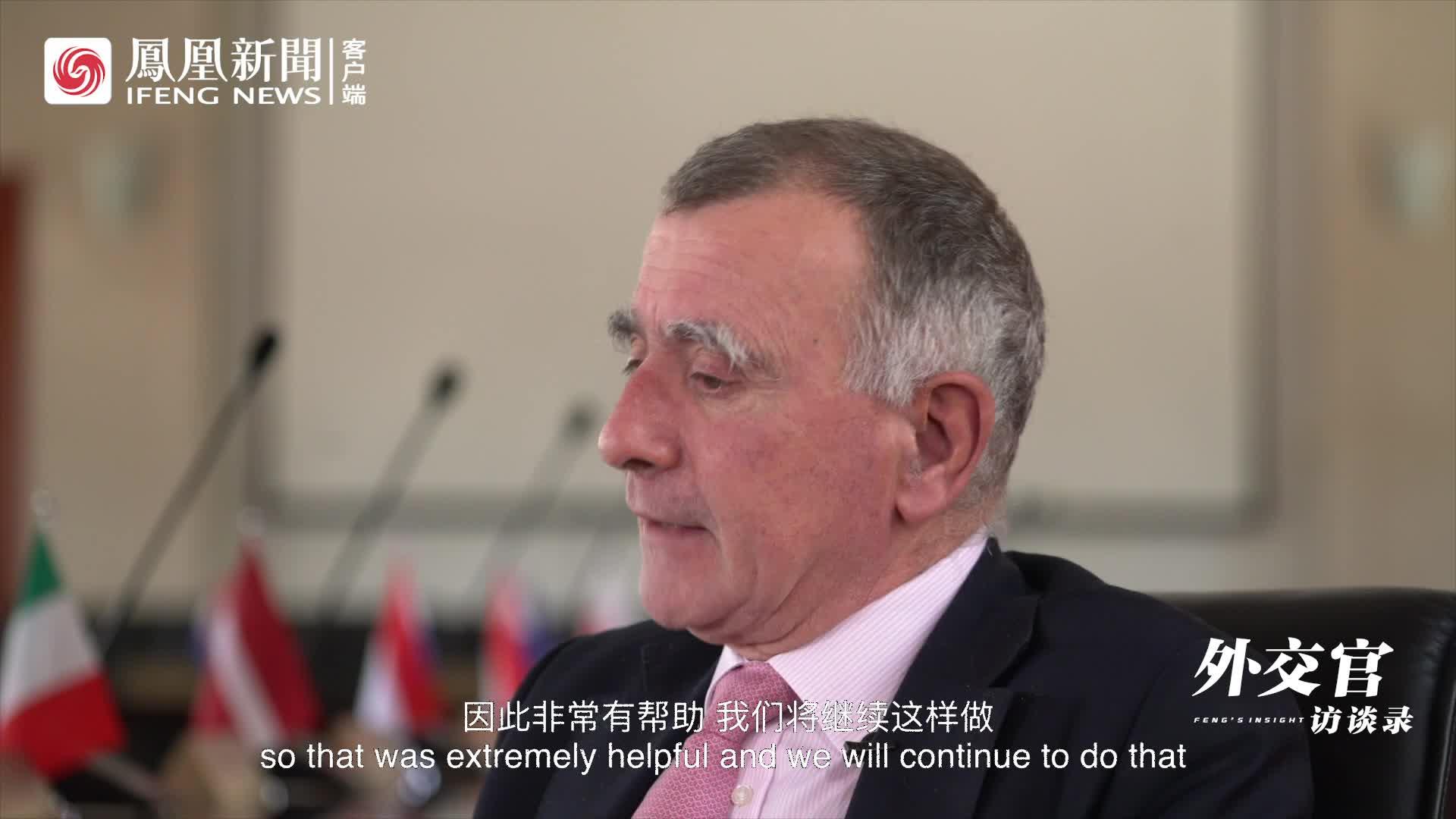 """欧盟驻华大使:叫""""中国病毒""""是无意义的甩锅游戏"""