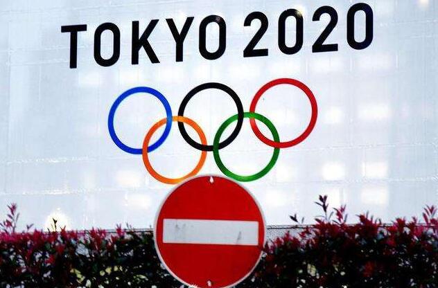 东京奥运资格赛:放宽年龄限制 国家(地区)奥委会有权选拔